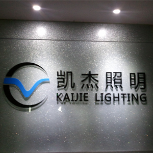 kaijie lighting